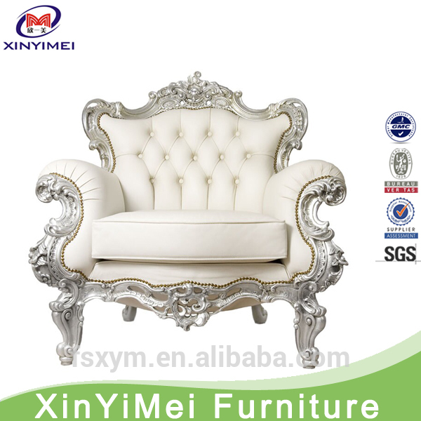 wholesale price sofa <strong>furniture</strong>
