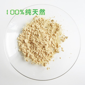 Factory Supply Premium Instant Sealwort Tea Powder
