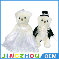 High quality love two dolls Chinese Wedding Couple Dolls,Wedding Doll,Wedding Gift Couple Doll