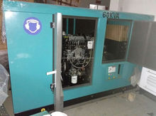 60kva power silent guangzhou price sale lovol engine 1004tg generator set