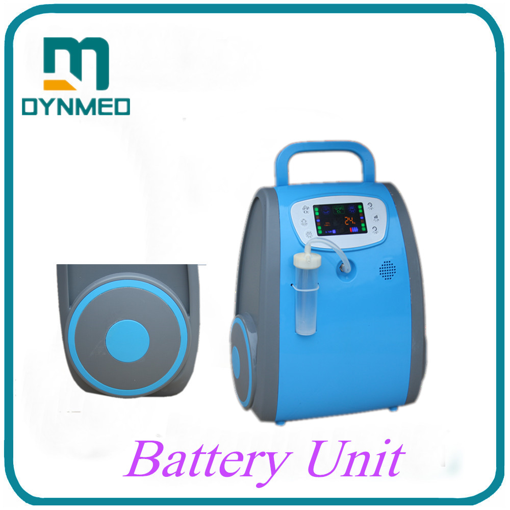 New Model Portable Oxygen Concentrator Generator With Nebulizer