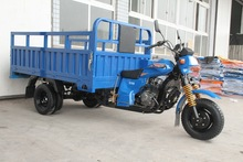 200CC Engine Cheap Trike Chopper Three Wheel Motorcycle(DH200ZH-6)
