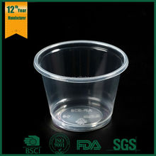 plastic sauce cup,plastic portion cup,disposable sauce cup