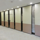 Movable Exhibition Hall Wood Room Divider, Folding Room Dividers, Soundproof Room Divider
