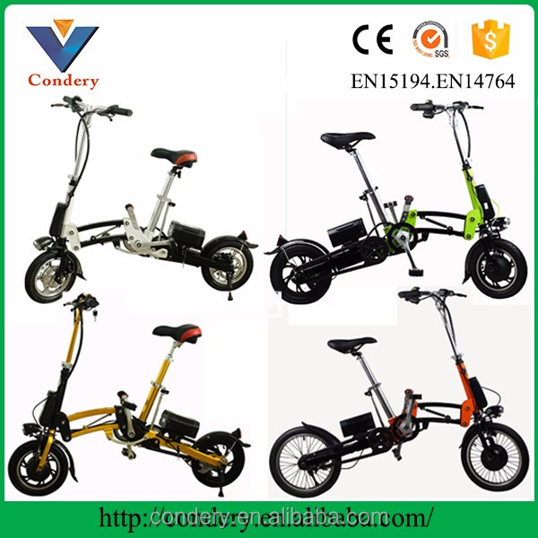 2016 12 Inch Smart Electric Accept OEM Folding Bicycle Electric Bike China Passed EN15194 EN14764