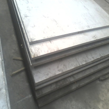 china 201 stainless steel sheet with mirror surface price per kilo