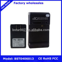 Universal Battery Charger,NO.18 universal digital camera battery chargers
