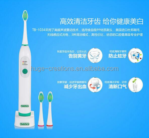 2016 Ultrasonic Rechargeaelectric toothbrush with replaceable electric toothbrush holder