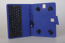 hot selling decorative 7.85 9.7 12.5inch tablet covers with keyboard and USB