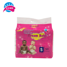 Machine manufacturing comfortable PE film backsheet small size dipers baby diapers