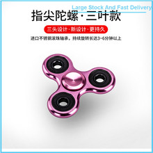 finger spinner 2017 Release Stress Brass Copper Hand Spinner Fidget For Decompression Anxiety finger spinner