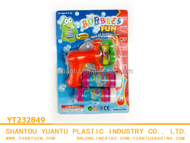new design with high quality lovely cute smile soap bubble toy