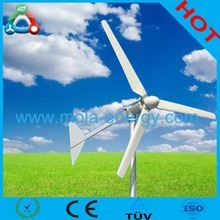 1kw 2kw Chinese Wind Turbine Spare Parts Supplier