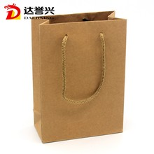 Top supplier fashion paper bag/wine shopping bag/gift carry bag