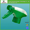 All Plastic Material Trigger Sprayer