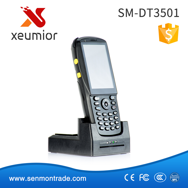 Handheld Barcode Scanner Terminal with Charging Docking Station SM-DT3501