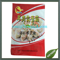 Three side seal preopen vacuum packing plastic bag for meat fish packaging