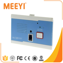Meeyi Wired Nurse Call System For Patient To Call Nurse