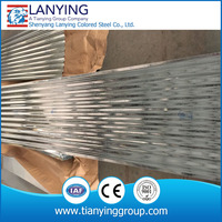 Best prices newest galvanized corrugated zinc roofing steel sheet plate