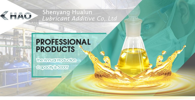 HL-TYM Metal Deactivators Gear Oil Antioxidant Lube Additive Package antiwear/antioxidant lube oil additive