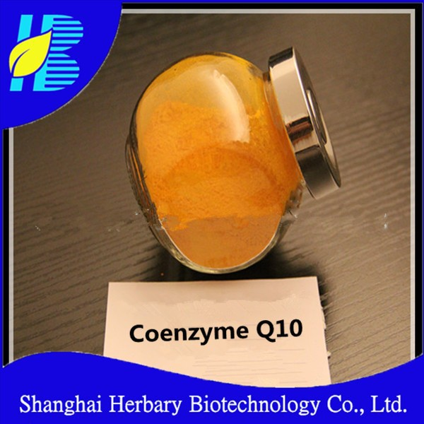2017 Latest health supplement coenzyme q10 bulk