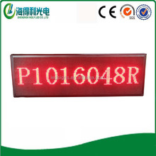 hot sale high quality hidly factory provide P10 dip led moving message display board