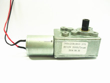 Best-selling&High Torque 3V 12V 24V DC Gear Motor with rs370 Motor From China 1850JSX Series