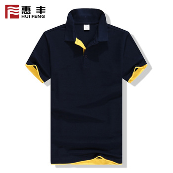 Guangzhou wholesale yellow and black polo shirt dry fit