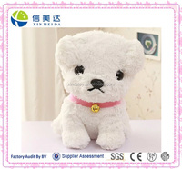wholesale stuffed cute kawayi electronic walking dog plush toy