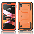 Heavy Duty Full-Body Rugged Holster Armor Case Cover For LG X STYLE LS755/Tribute HD LS676
