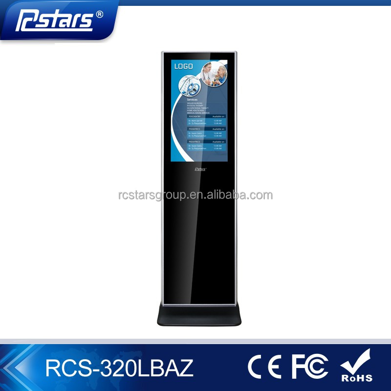 Rcstars 32 inch touch screen cms hotel advertising touch screen android 3g wifi network kiosk