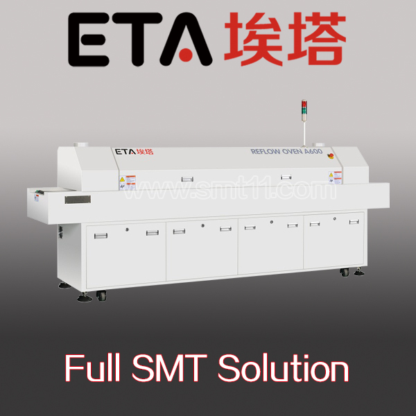 Precision smt reflow oven A600 reflow oven
