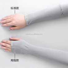 Wholesale Cycling Arm Warmer Sleeves Match Customized Arm Sleeves Sports
