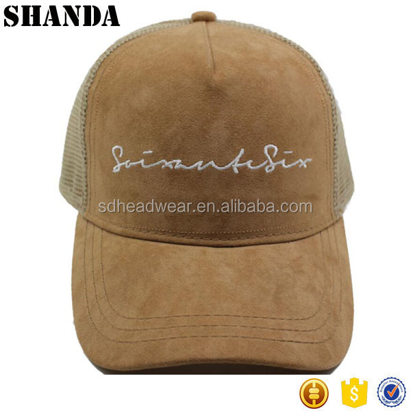 High quality suede custom embroidery logo design hat mesh trucker cap for sale