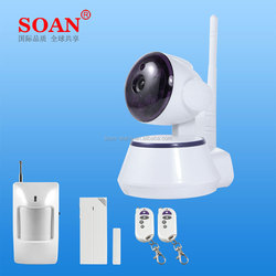 family automation smart APP control home security alarm system wireless alarm with built-in camera