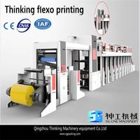 High speed paper bags flexo printing machine 2015 in shandong