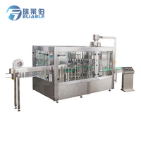 Mineral Water Treatment Plant / Mineral Water Bottle Filling Machine