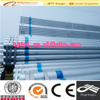 2014 BS 1387 STANDARD GALVANIZED STEEL PIPE TIANJIN MANUFACTORY