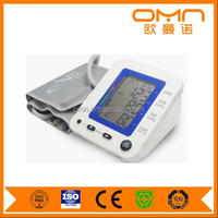 Medical care products high quality cheap bp apparatus