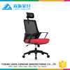 High Back Executive Ergonomic Mesh office Chair with Headrest