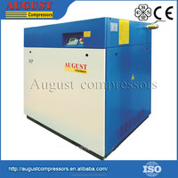 Energy Saving Micro Control Air Compressor Without Tank