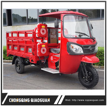 Chongqing motorcycle factory 2017 new driver cabin tricycle