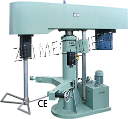 butterfly mixer manufacturer