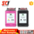 Supricolor High quality Compatible hp63 ink cartridge 63 black