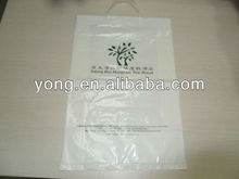 custom laundry powder plastic bag manufacturer in china