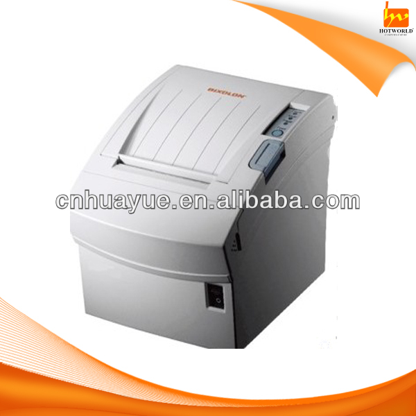POS terminal integrated thermal receipt printer