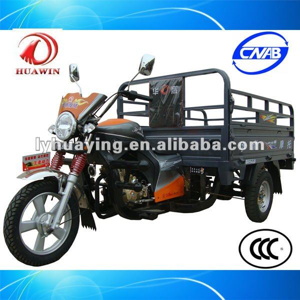 HY150ZH-DX Gas motor tricycle