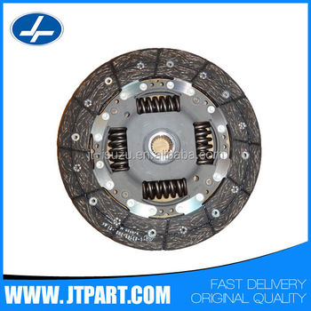 transit clutch disc 7C11 7540 BB
