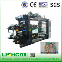 Stack type high speed flexo printing machine 4 colors