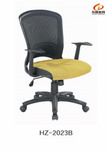 Thick padded contoured mesh seat and Screen Back Chair
